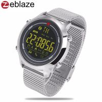 Zeblaze Vibe Sport Smart Watch
